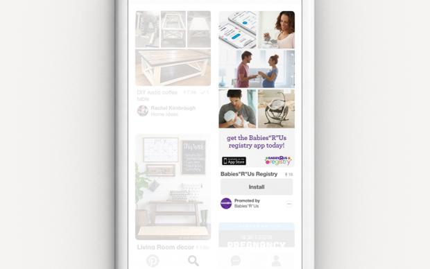 Pinterest App Example