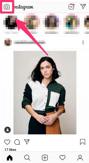 camera symbol in Instagram app, highlighted top left